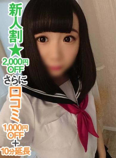 まりか【Hなロリカワ美少女】